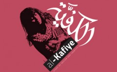 Kaflab Foundation e The Kafiye Project