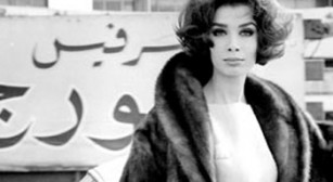F.C. Gundlach. The Middle East in the 50's and 60's